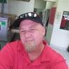 Aaron Pinkston, 43, г.Блумингтон