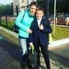 Лейла, 35, г.Сургут