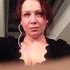 Диана, 45, г.Ульм