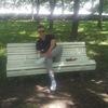 Иван, 27, г.Воскресенск