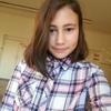 Лиза, 16, г.Томск