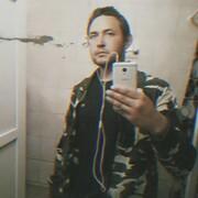 владимир, 21, г.Ялта