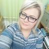 ирина, 46, г.Омск