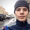 No, 21, г.Санкт-Петербург