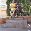 Ярослав, 25, г.Носовка
