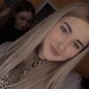 Лиза, 18, г.Георгиевск