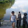 Ксения, 26, г.Докшицы