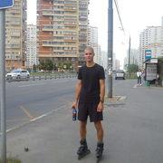 Сашка 33 Москва
