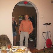 Антон, 35 лет, Телец