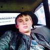 илья, 21, г.Фряново