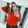 Екатерина, 20, г.Череповец