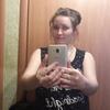 Людмила Воробьева, 24, г.Иркутск