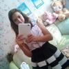 Анютка, 24, г.Новомосковск