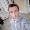 Александр, 23, г.Ростов-на-Дону