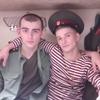 Антон, 24, г.Красноармейское