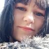Лера, 22, г.Кропивницкий