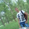 Игорь, 25, г.Арсеньев