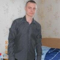 Александр, 30 лет, Весы, Северодвинск