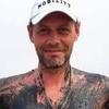 Андрей, 37, г.Ревда