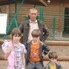 Григорий, 42, г.Нефтекамск