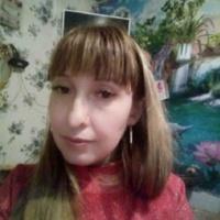 Марина, 37 лет, Рыбы, Камышлов