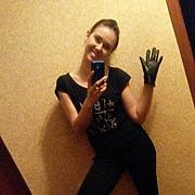 Анна 33 года (Весы) Фергана