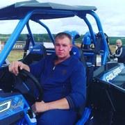 Дмитрий, 29, г.Нижний Ломов