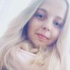 Руслана, 18, г.Городок