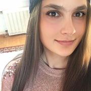 Ксения, 24, г.Ярославль