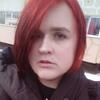 Alina, 23, г.Санкт-Петербург