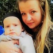 Анна, 35, г.Новомосковск