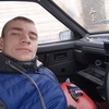 Александр, 30, г.Шувое