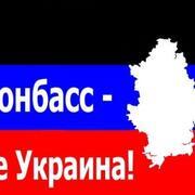 Влад 22 Донецк