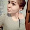 Александра Дащенко, 19, г.Гомель