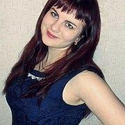 Анна 28 лет (Стрелец) Великие Луки