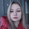 Арина, 20, г.Казань
