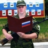 Андрей, 31, г.Большая Глушица