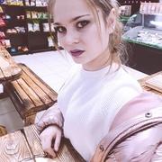 Арина, 18, г.Пятигорск