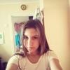 Даша Швыдка, 17, Херсон
