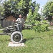 игорь 55 Сколе