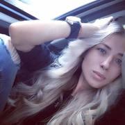 Карина 30 Харьков