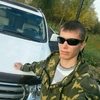 Сергей Плескач, 34, г.Павлово