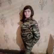 Натали, 25, г.Игра