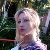 Нади, 40, г.Солнечногорск