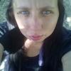 Карина Асташова, 27, г.Караганда