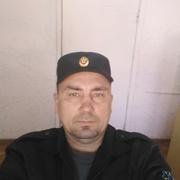 Алекс 45 Москва