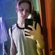Андрей 19 лет (Рак) Екатеринбург