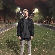 Антон 21 год (Весы) Челябинск