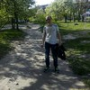 Вася, 29, Світловодськ