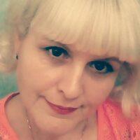 Оксана, 47 лет, Телец, Петровск-Забайкальский